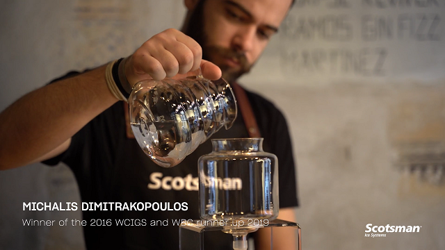 Coffee Inspirations with Michalis Dimitrakopoulos